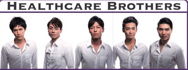 HEALTHCARE BROTHERS