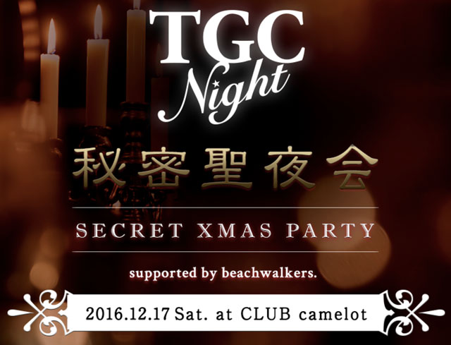 TGC Night